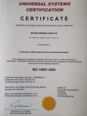 Universal Certificates