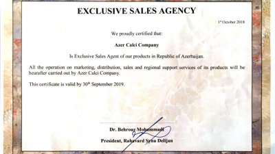 Exclusive sale certificate